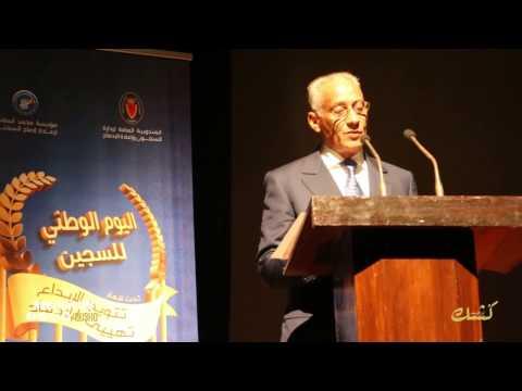 صوت الإمارات - شاهد مغاربة مُعاقبون تميزوا بإبداعاتهم الفنية