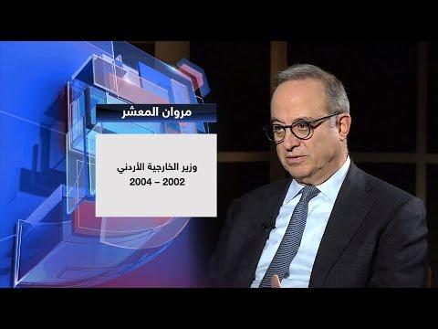 صوت الإمارات - شاهد تحديات الدولة المدنية والتعددية والتعليم