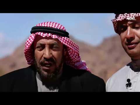 صوت الإمارات - بالفيديو  المرأة التي تأكل لحوم البشر في السعودية