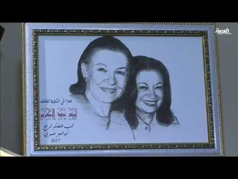 صوت الإمارات - بالفيديو  القاهرة تستعيد ذكرى الملكة فريدة زوجة الملك فاروق