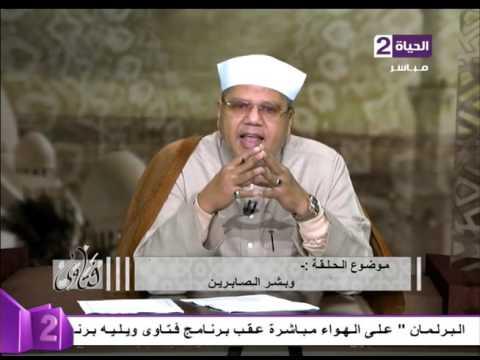 صوت الإمارات - الشيخ محمد توفيق يؤكد أنه لا تغني العمرة عن الحج