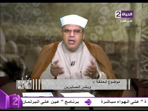 صوت الإمارات - الشيخ محمد توفيق يذكر دعاءً بسيطًا لأولادنا