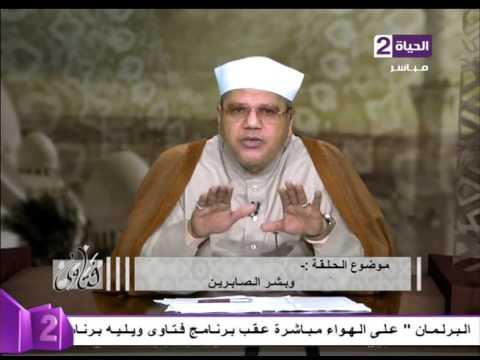 صوت الإمارات - الشيخ محمد توفيق يشرح معنى والعافين عن الناس
