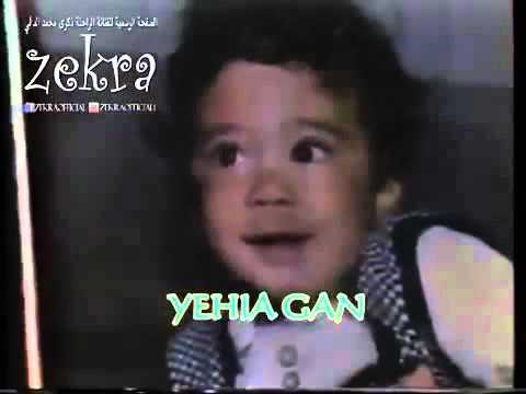 صوت الإمارات - بالفيديو شاهد كيف تنبأت سلمى الشماع بنجومية هيثم أحمد زكي في طفولته