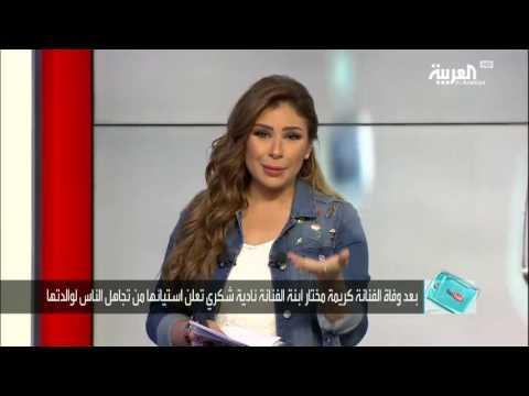 صوت الإمارات - آخر العيال كبرت لازلت على قيد الحياة