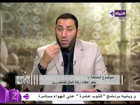صوت الإمارات - بالفيديو كيفية إعطاء الزكاة إلى العامّة المتضررين