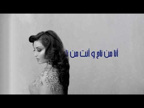 صوت الإمارات - بالفيديو لطيفة التونسية تطرح أغنية أنا من ناح وأنت من ناح