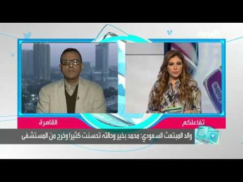 صوت الإمارات - بالفيديو الاعتداء على مبتعث سعودي في أميركا