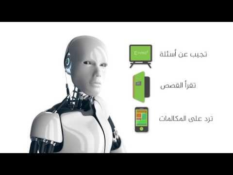 صوت الإمارات - بالفيديو أبرز صيحات العالم الرقمي 2016