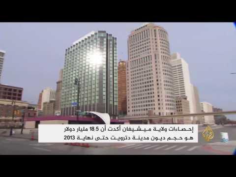 صوت الإمارات - بالفيديو صناعة السيارات الأميركية في ديترويت تستعيد عافيتها