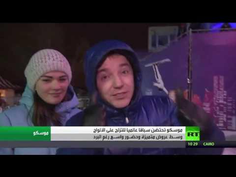 صوت الإمارات - شاهد سباق للسنوبوردس ضمن عرض متميز في موسكو