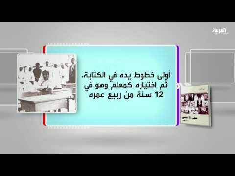 صوت الإمارات - شاهد كل يوم كتاب يستعرض حتى لا أنسى الصفحة الأولى