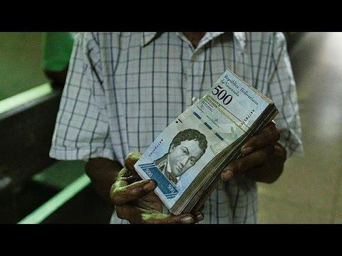 صوت الإمارات - بالفدييو  فنزويلا تبدأ التعامل بالورقة النقدية 500 بوليفار