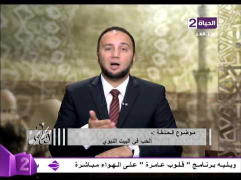 صوت الإمارات - بالفيديو الشيخ إسلام رضوان يكشف عن طريقة تعامل النبي مع زوجاته