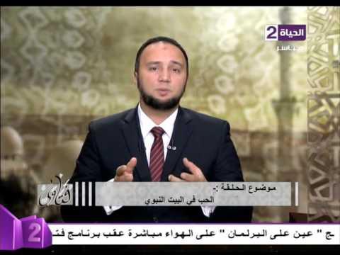 صوت الإمارات - بالفيديو غيرة زوجات النبي وكيفية تعامله صلى الله عليه وسلّم معها