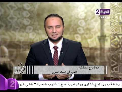 صوت الإمارات - بالفيديو  رد النبي صلى الله عليه وسلّم عندما سُئل عن من أحب الناس إليه
