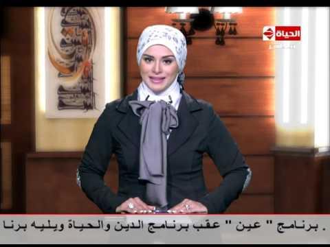 صوت الإمارات - بالفيديو مقدمة الإعلامية لمياء فهمي عن التعامل في الحياة الزوجية