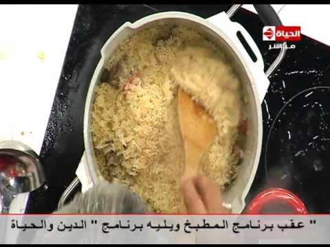 صوت الإمارات - طريقة عمل  ومقادير الأرز باللحم والأعشاب المعطرة