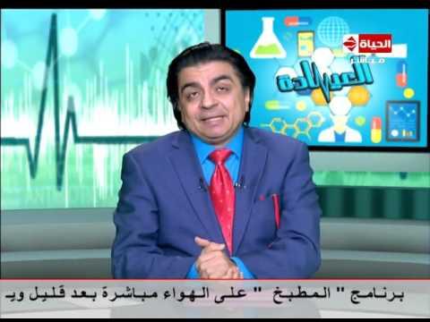 صوت الإمارات - بالفيديو معلومات هامة عن أخطار التدخين على صحّة الإنسان