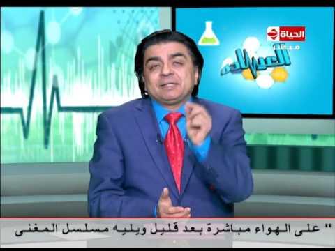 صوت الإمارات - بالفيديو مرض الربو الشعبي عند الأطفال وطرق الوقاية منه