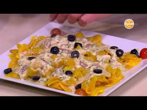 صوت الإمارات - طريقة اعداد بطاطا محمرة بصوص الجبن  طاجن باذنجان بالجبنة الحلوم