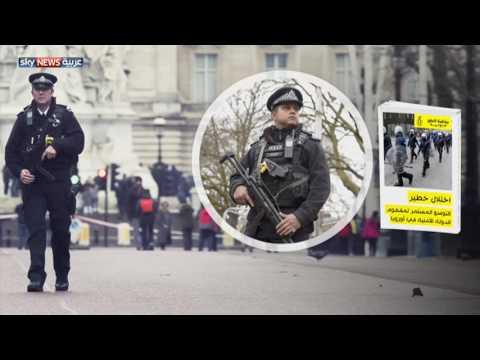 صوت الإمارات - شاهد  تحذير من توسع مفهوم الدولة الأمنية في أوروبا