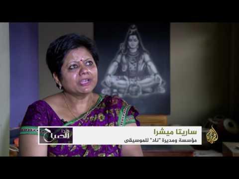 صوت الإمارات - شاهد تدشين مدارس تعليم الموسيقى في نيبال