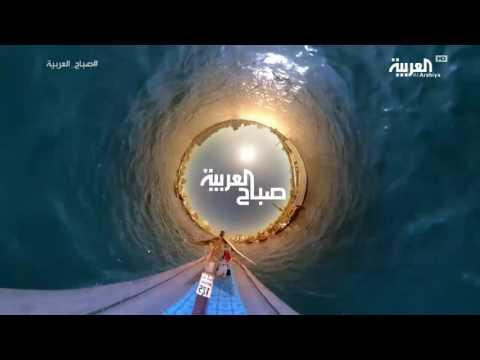 صوت الإمارات - شاهد ما هو الوقت المثالي لبدء دوامات العمل والدراسة صباحًا