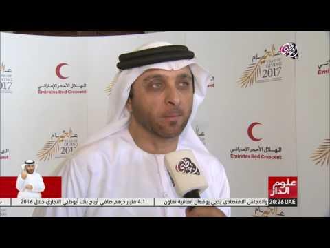 صوت الإمارات - بالفيديو  الهلال الأحمر الإماراتي يكرم الإعلاميين في ذكرى تأسيسه