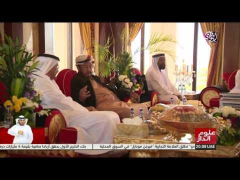 صوت الإمارات - بالفيديو  سلطان بن زايد يؤكد أن اللغة العربية أساس تطوير التعليم