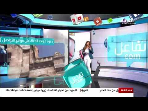 صوت الإمارات - دعوة الأئمة الجزائريين لدخول عالم التواصل الاجتماعي