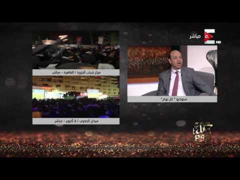 صوت الإمارات - بالفيديو  احتفال هيستيري لعمرو أديب بعد فوز منتخب مصر