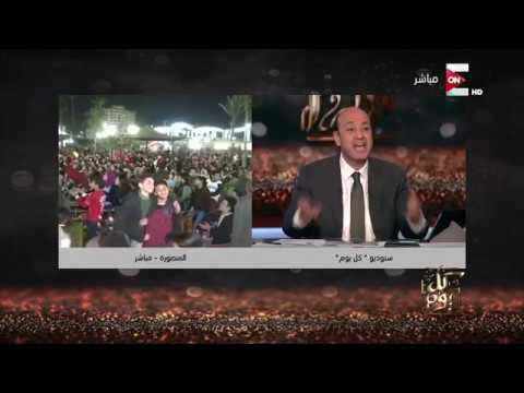 صوت الإمارات - بالفيديو  رد فعل عمرو أديب لحظة دخول هدف محمود كهربا