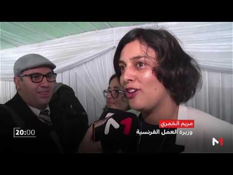 صوت الإمارات - مدرسة ادريان بيرشي تحتفل بمرور قرن على افتتاحها