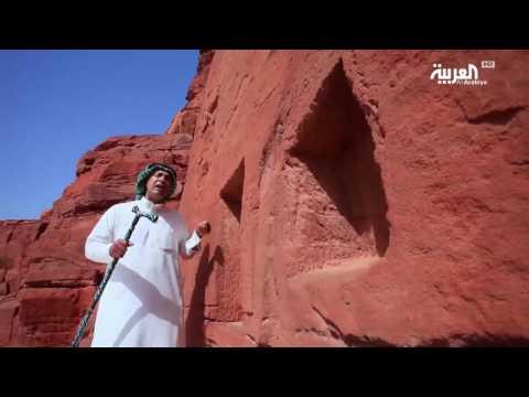 صوت الإمارات - شاهد الجبال التي تحتضن الموتى في السعودية