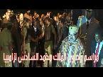 صوت الإمارات - شاهد مراسم وصول الملك محمد السادس إلى لوساكا الزامبية