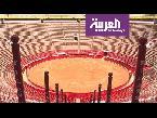 صوت الإمارات - شاهد حلبة مصارعة الثيران في العاصمة المكسيكية