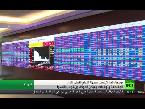 صوت الإمارات - بورصة قطر لم تتأثر بالمقاطعة الخليجية