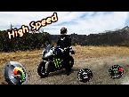 أفضل الدراجات الرياضية العالية السرعة