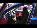 معرض سيارات مخصص للنساء في الرياض